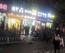 (出租)江宁上元大街地铁口旺铺招租餐饮小吃业态不限证照齐全