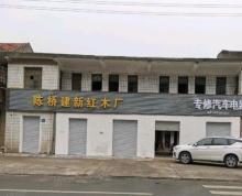 (出租)港闸陈桥204国道旁厂房A59 9666 0343
