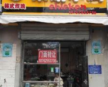 (转让)(京亚免费找店)淮阴北京东路沿街旺铺转让