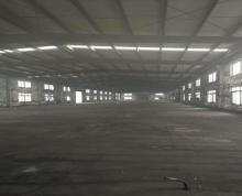 (出租)宜兴和桥开发区2栋单层厂房6100平出租报价120元年