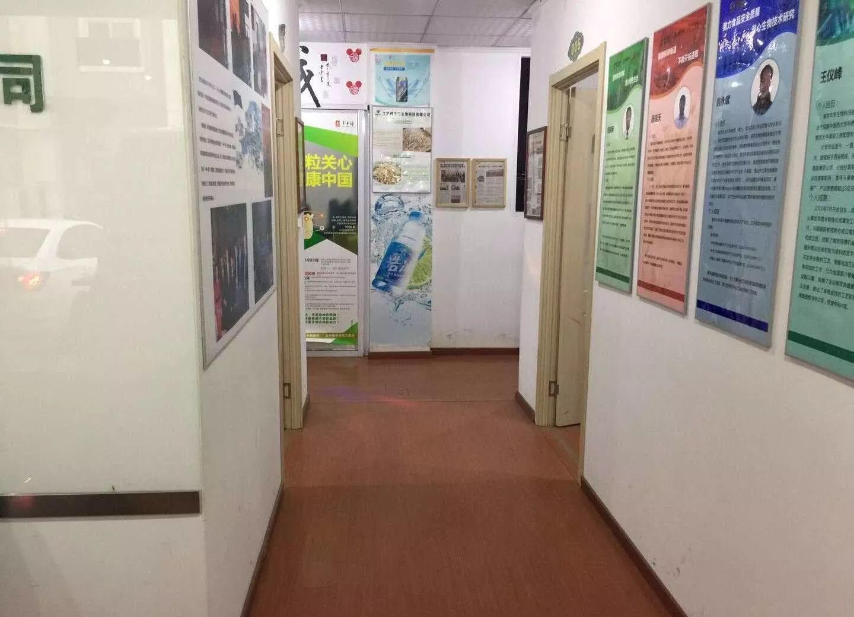 (出租)水西门大街写字楼或门面出租 可办公可培训 欢迎看房