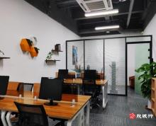 (出租)招商直租 玄武门 地铁口 商务办公 全套家具 拎包入驻