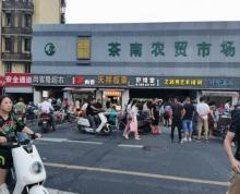 (出租)南京秦淮区福园街餐饮商铺 大房东直租 水电煤齐全 沿街转角