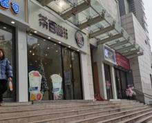 仙林大学城商业街临街旺铺
