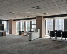 (出租)金融城 精装修 带空调 地毯220平米随时看房7万年价格美丽