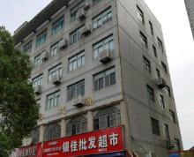 (出租)5上6层,可租单层或整体出租