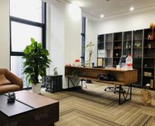 (出租)花园式办公 全套家具 精装修 海峡城升龙汇金奥体CBD