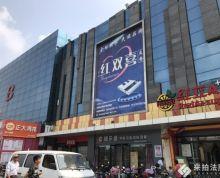 [A_32640]【变卖】江苏省宿迁市经济开发区发展大道东侧中青国际家居生活广场B幢1001号不动产
