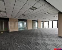 (出售)金融城精装办公室出售,210平601东边户