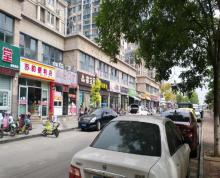 (出租) 御景湾临街旺铺转让