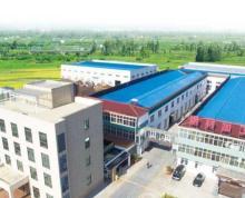 (出租)标准厂房三栋7000平方、办公用房三栋3000平方