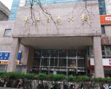(出租) 长江路长江贸易大厦179平精装可注册