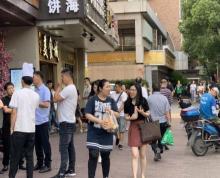 (出租)南京桥北商圈 沿街重餐商铺 盈利中的商铺出 水电煤执照齐全