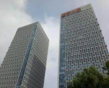 出租国泰大厦甲级写字楼