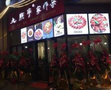 (转让)(同捷推荐)惠山长安哥伦布120平餐饮店旺铺转让