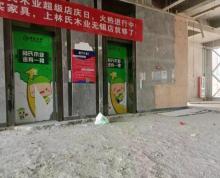 (出租)荟聚商圈地铁旁,130,500,1300,3000平商铺出租