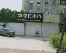 (出租)汇金谷大学城附近,智谷华府、幼儿园对面阳光地带临街门面
