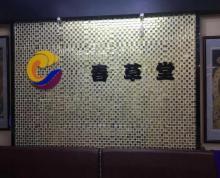 (出租) 出租江宁东山购物百货中心