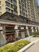 中铁青秀城 核心商圈 弘阳家居对面 地铁旺铺 现铺