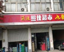 (出租)坯州市戴圩开发区尚景佳园东大门门面房一栋