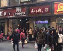 (出租)(出租)大行宫科巷新出沿街神铺可餐饮适合零售奶茶烘焙等