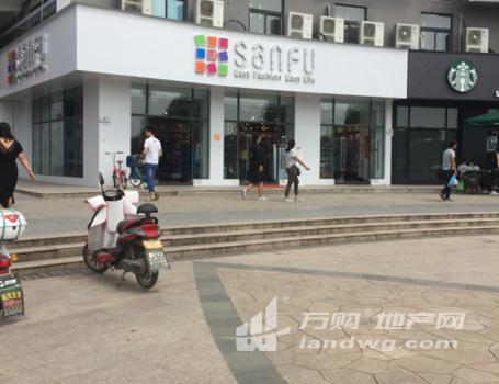 江宁区 科学园格致路文鼎广场40m²商铺