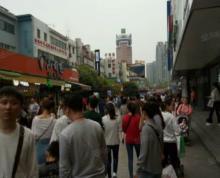 (转让)新街口商铺 市中心商铺 位置超好45平餐饮证件齐全人流量巨大