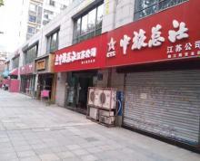 (出售)鼓楼龙江 沿街门面 业主置业急售 价格beautful