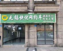(出租)新吴区中医院正对面双开间 纯一楼92平好位置出租