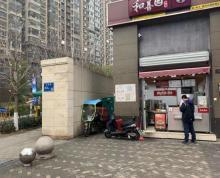 (出售)小区门口间 小面积 可开早餐店 一口价168万 即买即赚