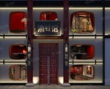 (出售)夫子庙集庆路仙鹤街餐饮商铺使用面积510平租金高出