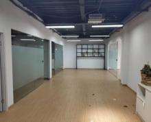 (出租) 南报文创园173平电梯口户型方正纯写字楼
