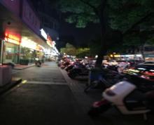 (出售)龙凤玫瑰园 凤凰西街 临街二楼 可以做 餐饮