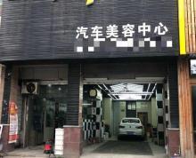 (转让)汽车养护店转让(盈利中)