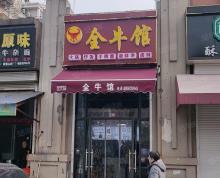 (转让)(九九)崇川区观音山书坊苑餐馆转让