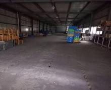 (出租) 出租秣林单层厂房层高7米,好做仓库