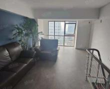 (出租)新尚广场94平办公室出租,少量家具,含物业费,随时看