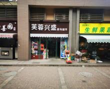 (转让)江宁麒麟门锁石苑东门口品牌超市转让 可空转