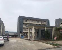 (出租)标准化厂房、内有两间住房、厨房、办公室、卫生间