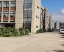 浦口经济开发区桥林工业园标准电子厂房出租