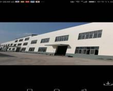 (出租)相城北桥工业园区纯单层独栋平方厂房对外出租