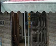 南京市黑龙江路门面房出租