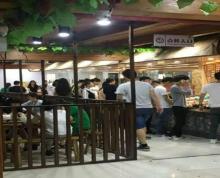 (出租)江宁大学城托乐嘉外卖美食城。1公里15万人群,大学,小区密集