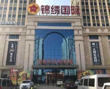 (出售)锦绣装饰城一楼门面 一期二期中间位置 年租金6万