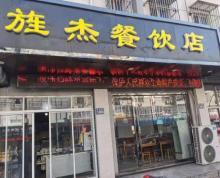 (转让)常熟市闽江东路餐饮快餐小炒面食小吃沿街商铺转让个人