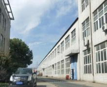 (出租)标准钢结构厂房,带办公楼,带16亩空地,带行车,适合多行业