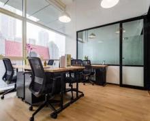 (出租)新街口汇金新出套间 2个经理室加员工区 一价全含