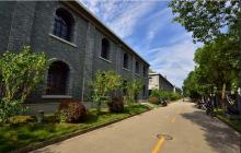 1865创意产业园 环境优美 独栋5米层高 1400平可分租