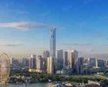 (出售)国际金融中心 3300平半层起售 公司总部 配套成熟形象高端