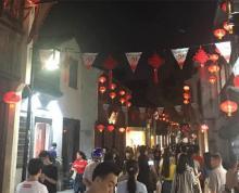 (出售)山塘街沿街小金铺 个人产权 总价低年租6.4万 可议价